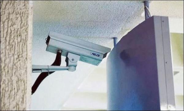 camera instalada no lugar errado